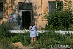 Клипарт, разное. Курганская область, двор, подъезд дома, девочка, заросли травы