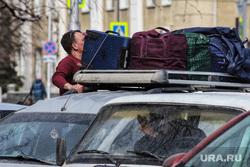 Выбоины на проезжей части. Курган, машина, сумки, отпуск, сумки с вещами, чемодан, переезд, багаж