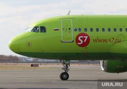 Первый рейс из Сочи. Курган, аэропорт, авиарейс, самолет, трап самолета, S7 Airlines
