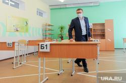 Алексей Текслер сдал пробный ЕГЭ по истории. Челябинск, текслер алексей