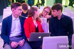 Россия страна возможностей. Мой первый бизнес, ноутбук, apple, макбук, эпл, молодежь