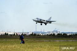 Летная группа Стрижи. Челябинск, су24