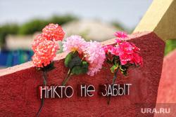 Председатель совета директоров ПАО «Газпром» Виктор Зубков посетил Сафакулевский район. Курган, памятник, мемориал, никто не забыт