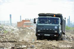 Рекультивация челябинской городской свалки РОСРАО. Челябинск, мусор, камаз, спецтехника, мусоровоз, тбо, грузовик, отходы, хлам, куча, камаз, свалка, тко, рекультивация свалки, мусорная свалка, отбросы