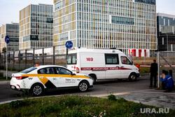 Приемный покой в 40 ГКБ в Коммунарке. Москва, такси, приемный покой, больница, 40 гкб коммунарка