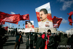 Коммунисты на Манежной площади, перед возложением цветов к могиле Сталина в годовщину его смерти. Москва, коммунисты, сталин, кпрф, митинг, коммунистическая партия, красные флаги