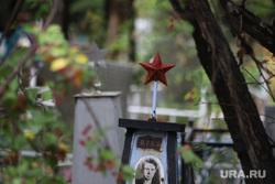 Похороны атамана Попова Валерия. Курган, кладбище, могила, звезда победы, старые могилы