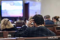 Заседание комитета по правам человека, посвященный обсуждению НКО. Москва, заседание, совет по правам человека