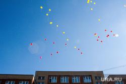 День знаний. Тюмень, воздушные шары, школьная линейка, шарики, день знаний, 1 сентября