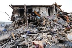 Виды города. Курган, снос дома, руины, разрушенный дом, разрушение жилого дома, обломки дома, поселдствия пожара