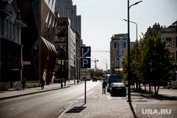 Виды Екатеринбурга , улица горького, виды екатеринбург