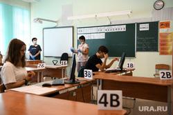 ЕГЭ по информатике. Екатеринбург, компьютерный класс, информатика, егэ по информатике, выпускной экзамен, выпускной класс, экзамен по информатике