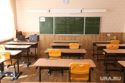Школа. Курган, школьная доска, класс, карантин, каникулы, школа, пустые парты