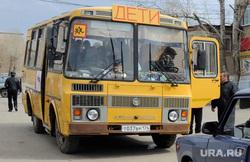 Клипарт. Челябинск, школьный автобус, дети, табличка