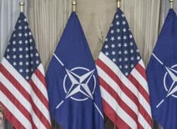 Клипарт. Сток Официальный сайт  «НАТО». Екатеринбург, флаг сша, трамп дональд, флаг нато, столтенберг йенс
