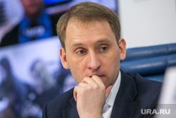 Пресс-конференция в ТАСС Юрия Трутнева. Москва, козлов александр