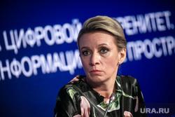 ПМЭФ-2021, первый день. Захарова, Симонян, Жаров. Санкт-Петербург, захарова мария