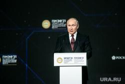 ПМЭФ-2021. Владимир Путин. Санкт-Петербург, путин владимир