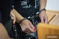 Клипарт. Магнитогорск, заключенные, арест, цепь, женщина, преступница, наручники