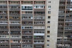 Панорама города. Екатеринбург, балконы, окна, панельный дом, многоэтажка, панелька