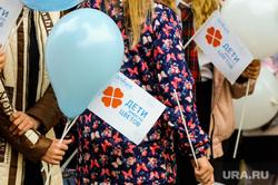 Первое сентября. Алексей и Ирина Текслер ведут сына Мишу в третий класс. Челябинск, шарик, день знаний, школа, здравствуй школа, первое сентября, воздушный шар, учебный год