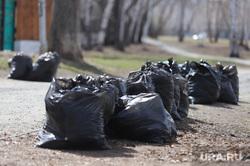 Арт- объект в Центральном парке. Курган , цпкио, уборка территории, мешки с мусором, субботник, мешки мусора