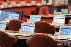 Заседание правительства Челябинской области. Челябинск, правительство челябинской области, ноутбуки, зал заседаний