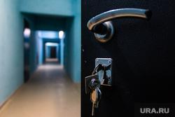 Клипарт. Сургут, коридор, ключи от квартиры, недвижимость, новоселье, дверь в квартиру
