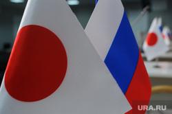 Подготовка к ИННОПРОМ-2017. Екатеринбург, флаг россии, флаг японии, иннопром2017