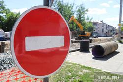 Дорожные знаки. Курган, знак стоп, дорожные знаки, запрещающий знак, дорожные  работы, ремонт дорог, ремонтные  работы