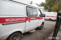 Виды города. Пермь, скорая помощь, машина скорой медицинской помощи