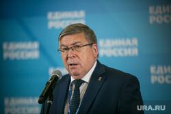 XVI съезд Единой России, второй день. Москва, рязанский валерий