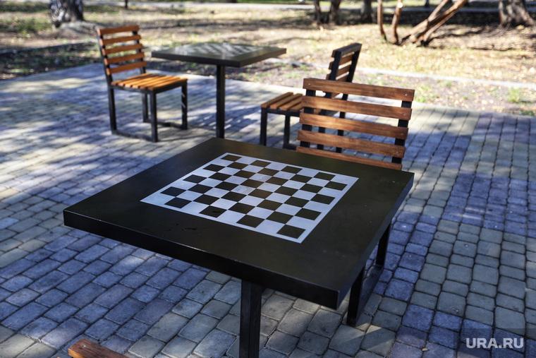 Шахматная зона в горсаду. Курган