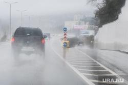 Виды Сочи, трасса, дорога, дождь