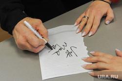 Пресс-конференция Джеффа Монсона на шестой день после операции по замене тазобедренного сустава в одной из больниц Миасса. Челябинск, монсон джефф, автограф