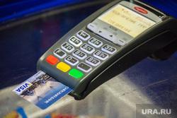 Клипарт 2. Нижневартовск, терминал, виза, оплата, пластиковые карты, visa