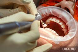 Стоматологическая клиника «Ютэли». Екатеринбург, стоматология, зубы, медицина, отбеливание, челюсть, врач