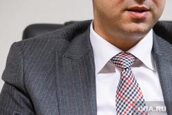 Интервью с Михаилом Клименко. Екатеринбург, депутат, чиновник, дресс-код, костюм, галстук, дресс код