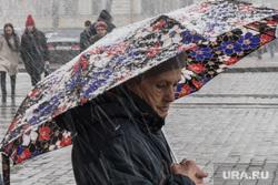 Сильный снегопад в Екатеринбурге, снег, зонт, непогода, женщина, осадки