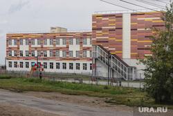 Кетово. Курган , кетово, школа, кетовский район
