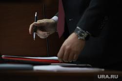 Судебное заседание по уголовному делу бывшего главы Кетовского района Носова Александра. Курган, подписание, подписание договора, документ с подписями, подписание документа, руки, Принятие закона, шариковая ручка
