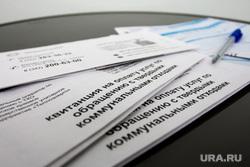 ЖКХ. Пермь, квитанция, вывоз мусора, региональный оператор, счета за оплату, коммуналка, тко, счет на оплату