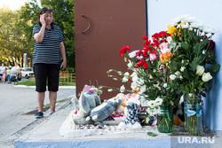 Поисковые работы на месте обнаружения тела Насти Муравьевой. Тюмень