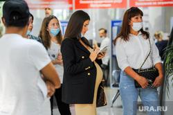Многофункциональный центр. МФЦ. Челябинск, очередь , многофункциональный центр, ожидание, беременная, мфц