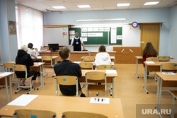 Первые экзамены в рамках основного периода сдачи ЕГЭ. Екатеринбург, учебный класс, егэ, экзамен, школьный класс, школа, единый государственный экзамен