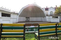 Литературный квартал. Екатеринбург, литературный квартал