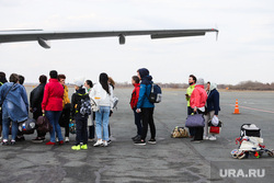 Первый рейс из Сочи. Курган, аэропорт, багаж, сумки, авиарейс, пассажиры, самолет, S7 Airlines