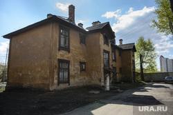 Дома возле Центрального стадиона, приготовленные к сносу. Екатеринбург, барак, улица пирогова14