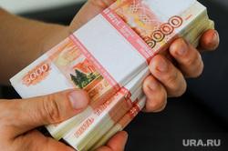 Деньги. Челябинск, взятка, зарплата, кредит, покупка, долг, капитал, пачка денег, коррупция, купюра, экономика, ипотека, рубли, вклады, банкнота, капиталовложения, инвестиции, деньги, наличные, курс рубля, подкуп, задолженность, нал, черный нал, вклад, первый взнос
