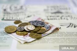 Предвыборная агитация. Екатеринбург, наличка, деньги, наличные деньги, газета все как есть